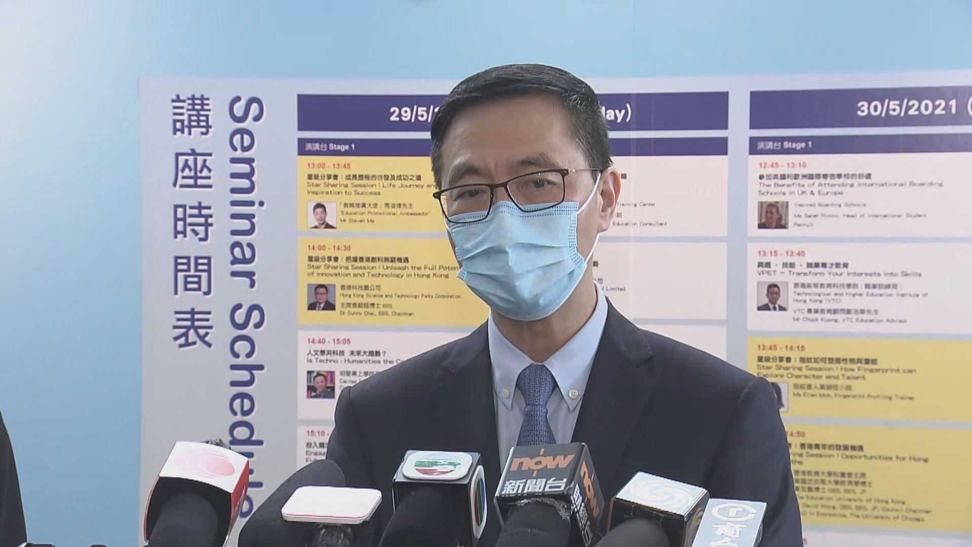 楊潤雄:待接種年齡進一步放寬將研到校接種可行性