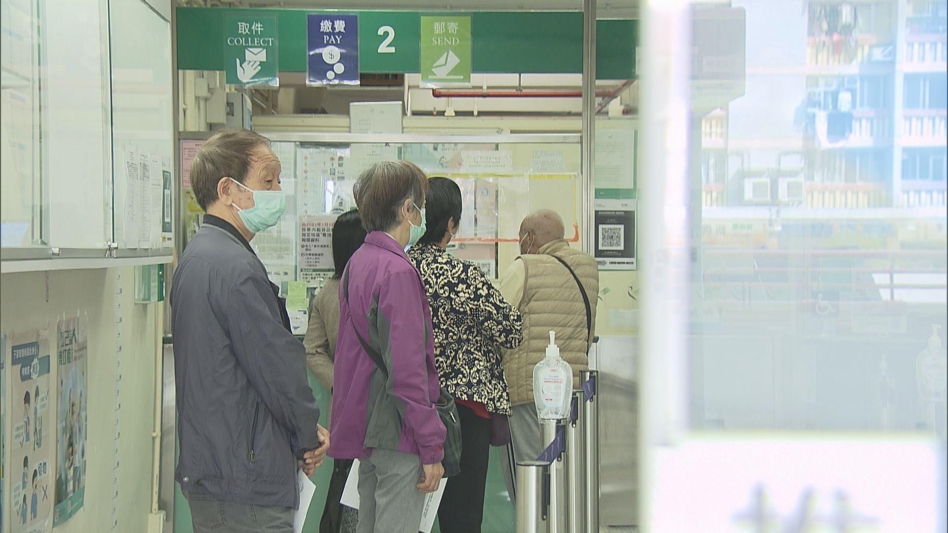 長者不懂網上預約接種疫苗 到郵局及社區中心排隊求助