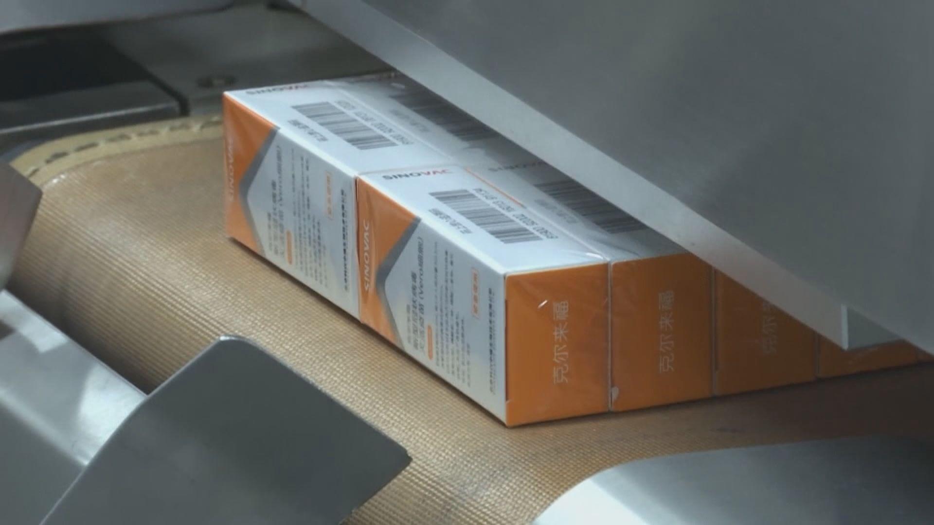 世衛正審核科興及國藥疫苗 本地專家希望科興向本港提交相同數據