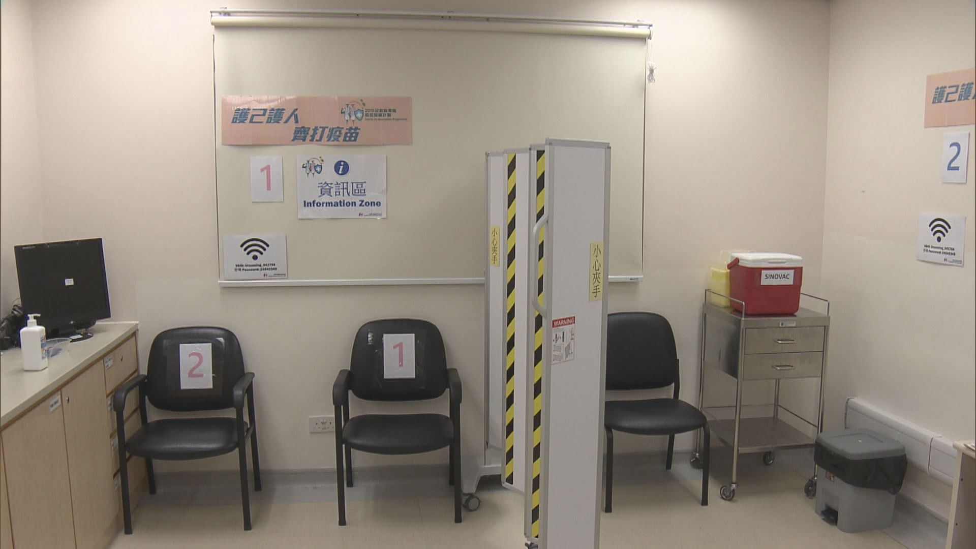 18間普通科門診診所設接種區 為市民打新冠疫苗