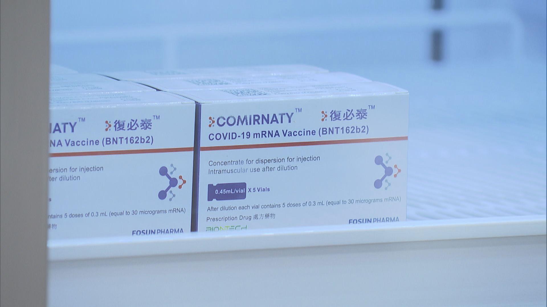 周二多十二間接種中心注射復必泰疫苗