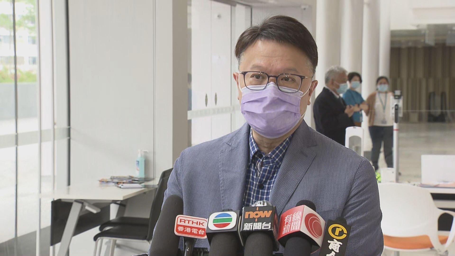 許樹昌指政府需視乎接種人數才考慮擴展接種計劃