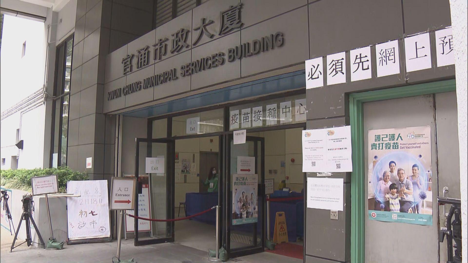 官涌體育館兩人接種疫苗後不適送院 包括出現過敏反應