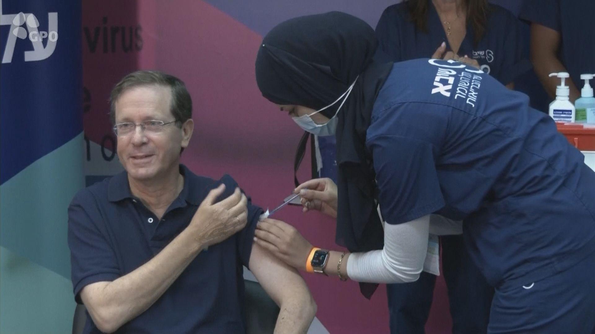 以色列總統赫爾佐格接種第三劑新冠疫苗