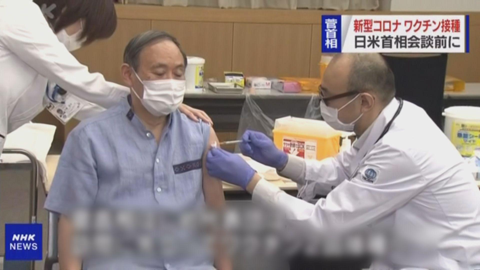 菅義偉接種首劑輝瑞疫苗為訪美做準備