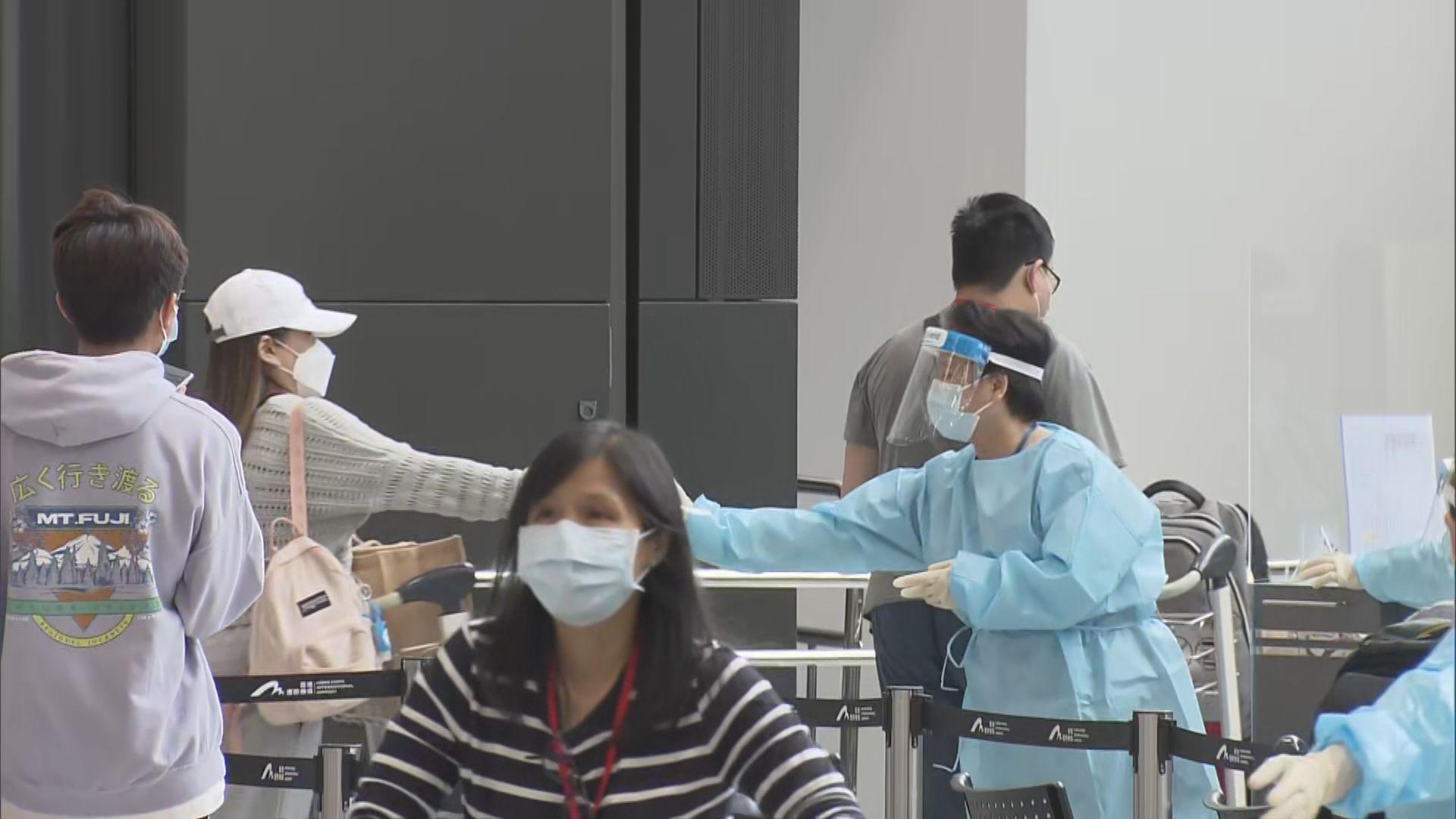 與抵港人士接觸人員強制接種新冠疫苗