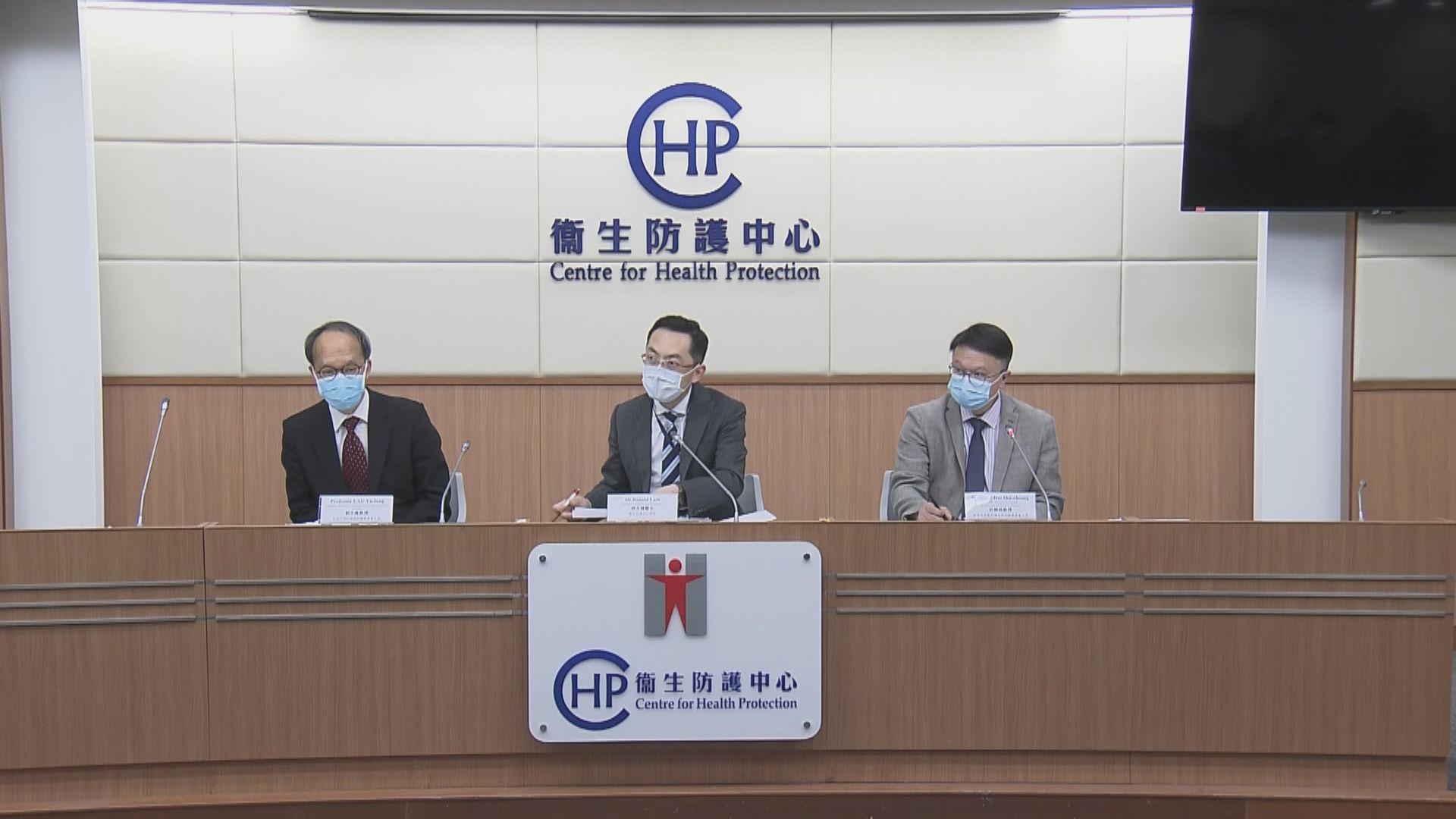 科學委員會:有必要維持入境21天強制檢疫措施