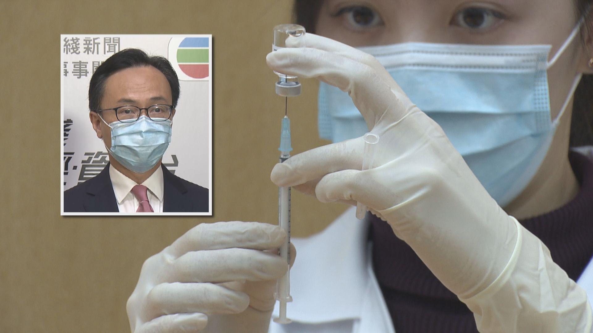 「復必泰」疫苗料月底到港 全港設最少廿間接種中心