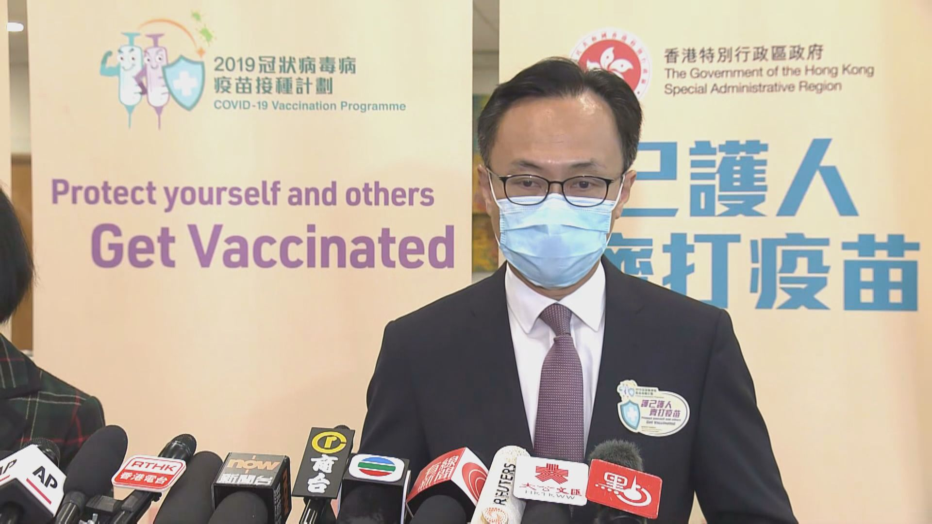 政府下周一再開放預約接種科興疫苗 增三間接種中心