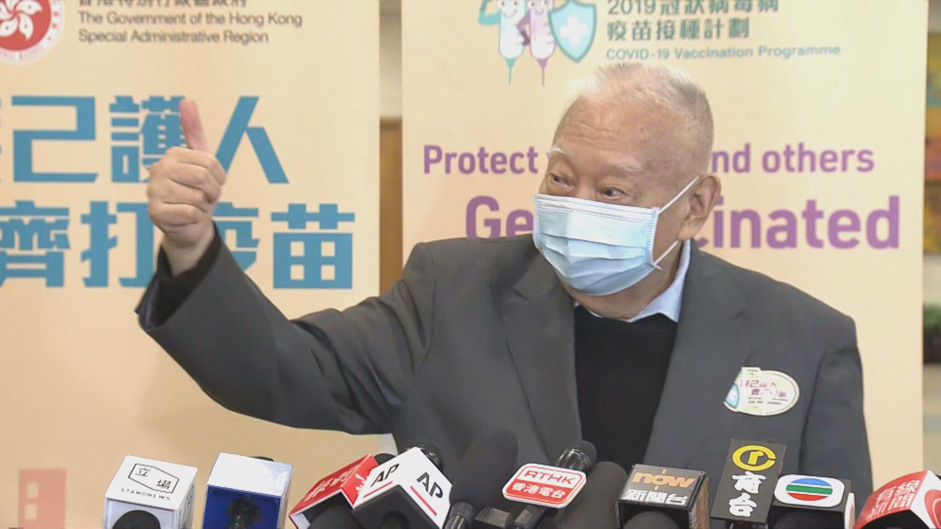 多名前官員到場接種科興疫苗 董建華籲市民接種