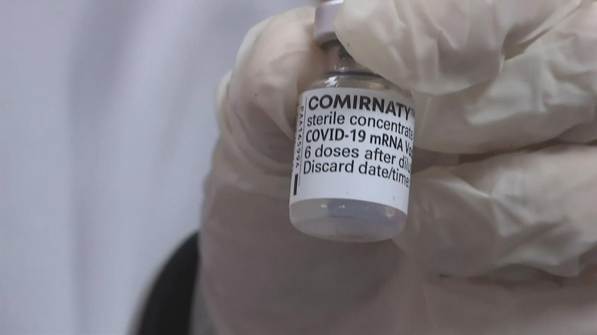 輝瑞和BioNTech將向東京奧運運動員提供疫苗