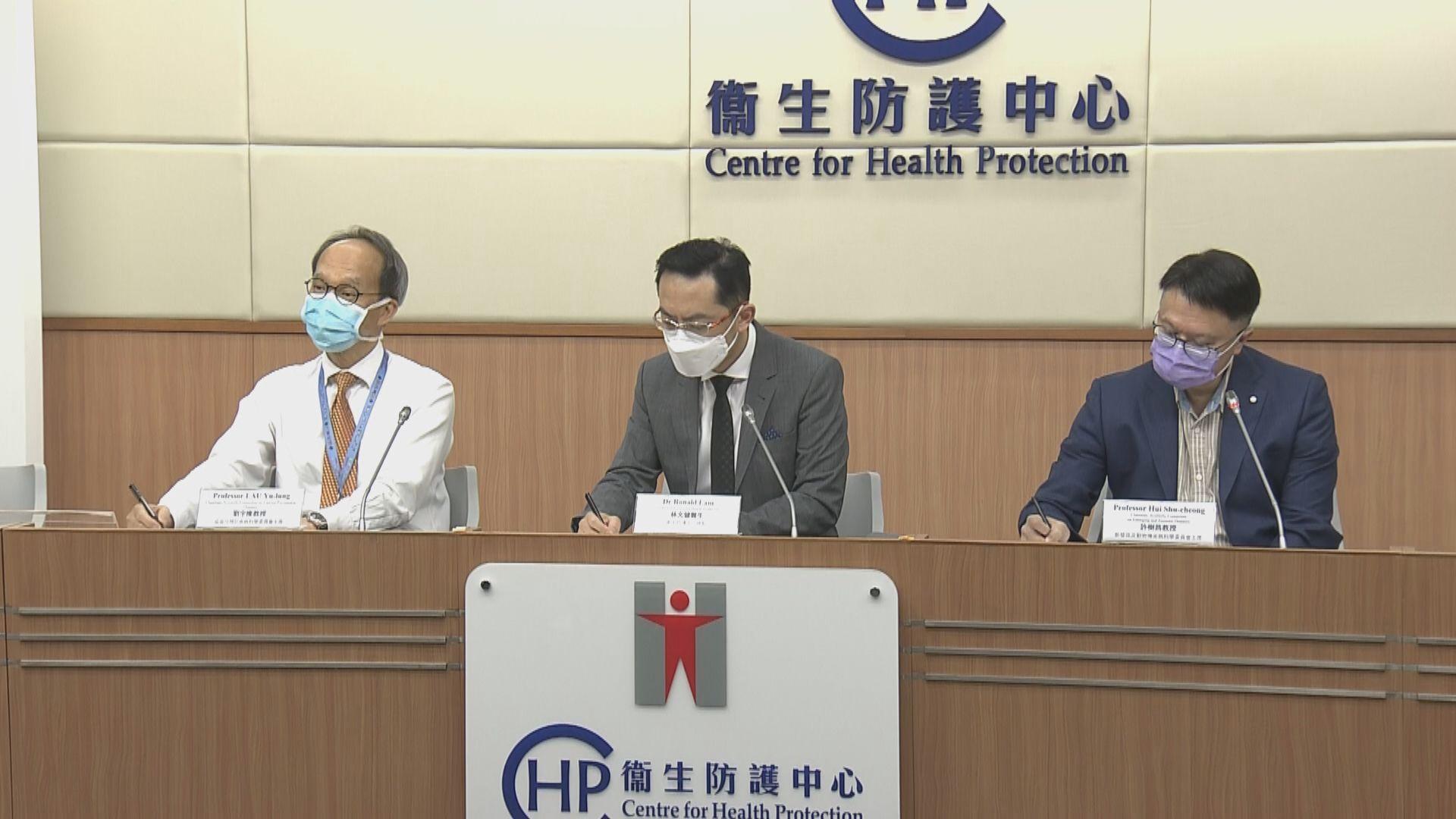 科委會更新長者接種指引 曾安全打流感疫苗可打新冠疫苗