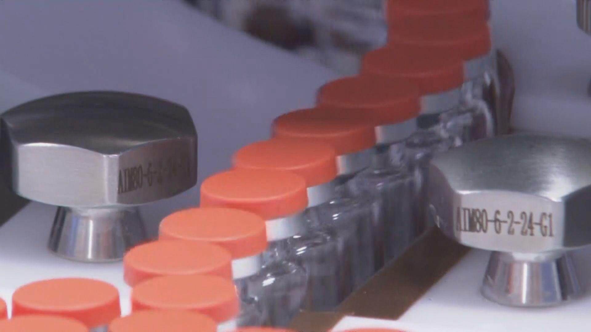 菲律賓退回中國捐贈的國藥新冠疫苗