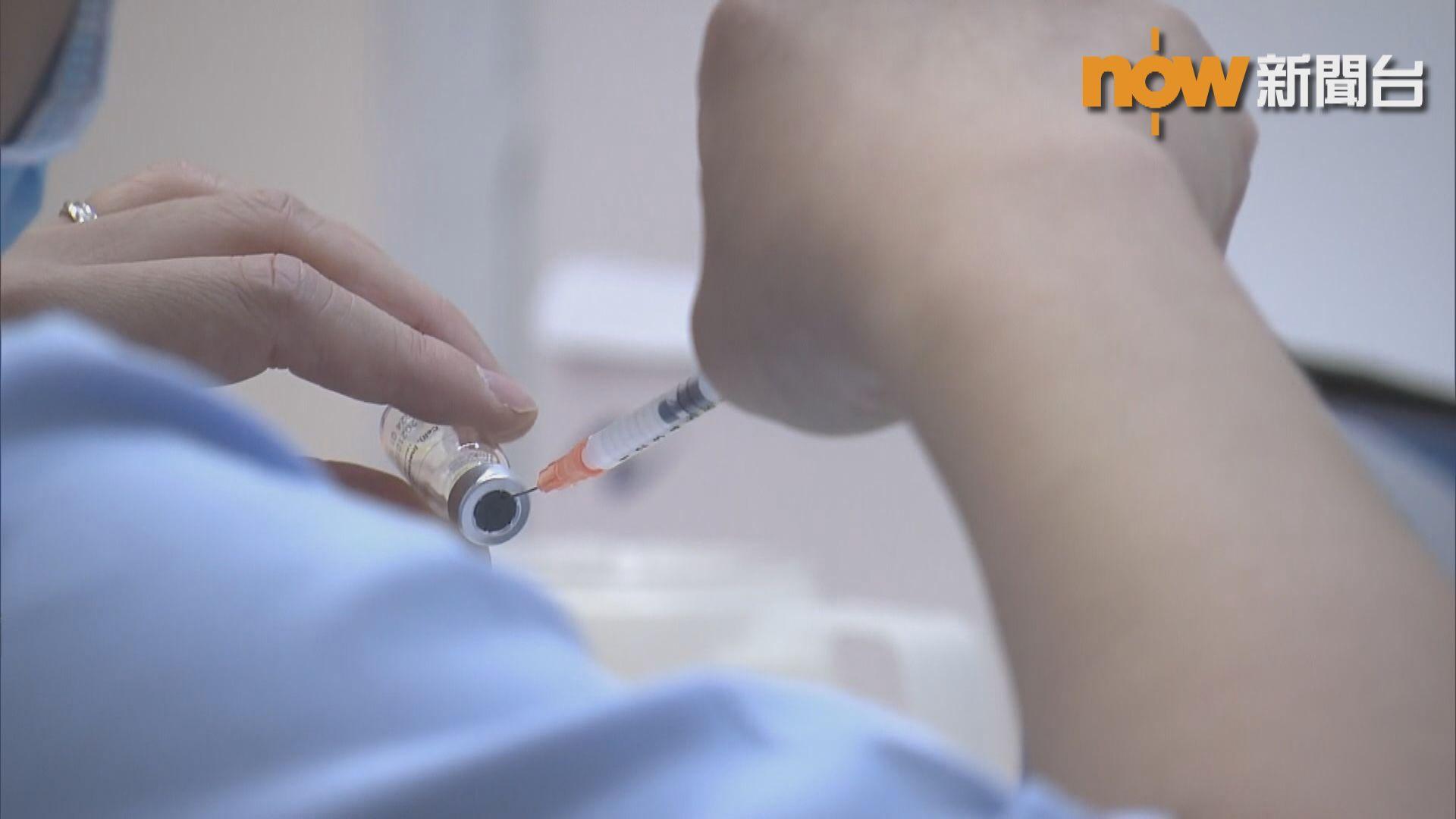 政府將更新疫苗接種紀錄配合英國修訂入境規定