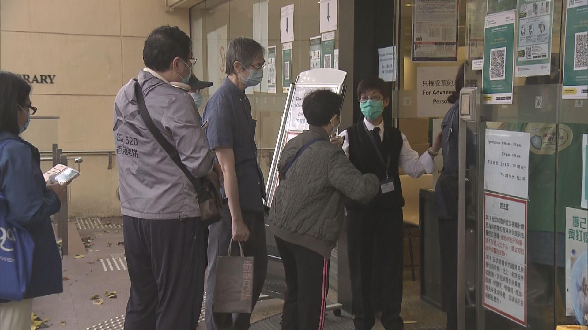 陸續有市民在相隔28日後接種第二劑科興疫苗