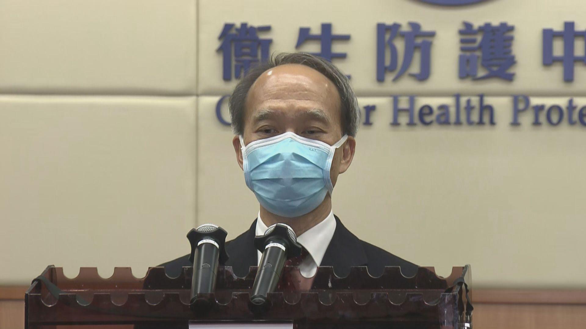 科學委員會:60歲以上沒嚴重疾病者適合接種疫苗