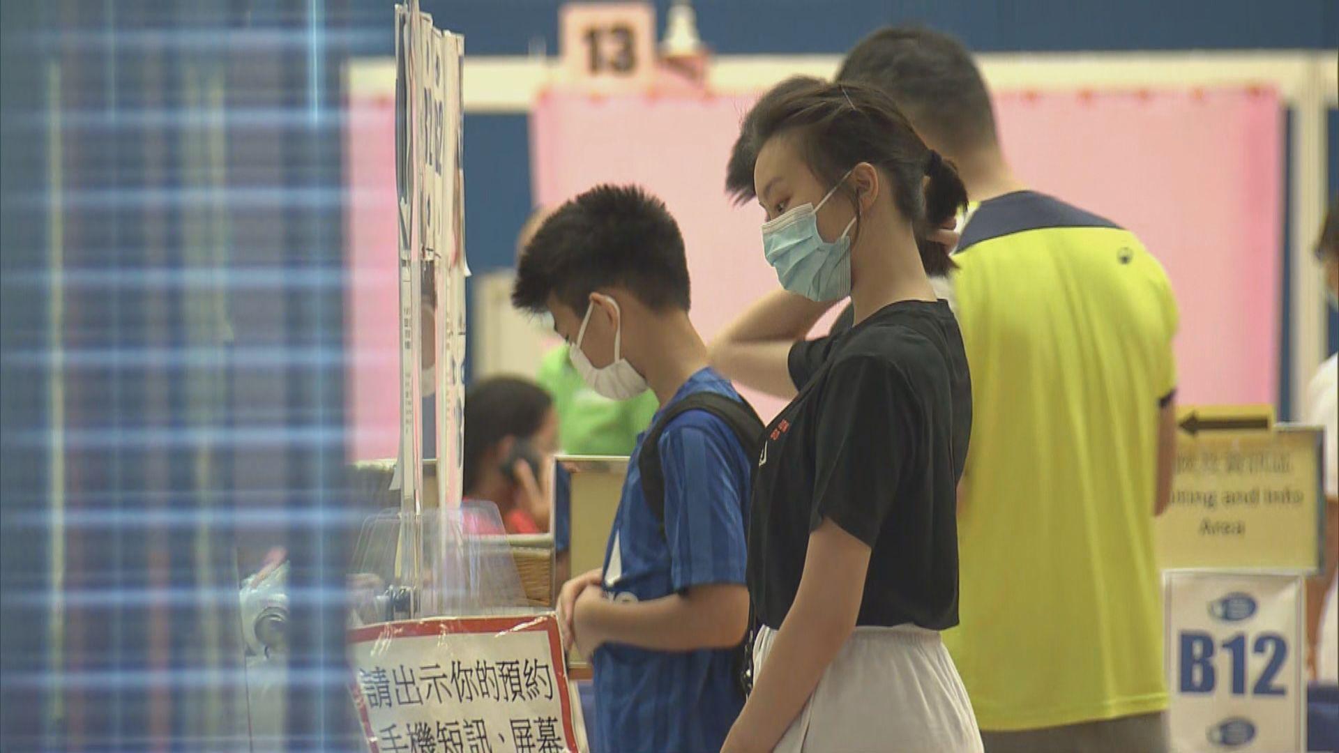 本地學生打疫苗冀恢復全日上課 外籍學生望回國探親免檢疫