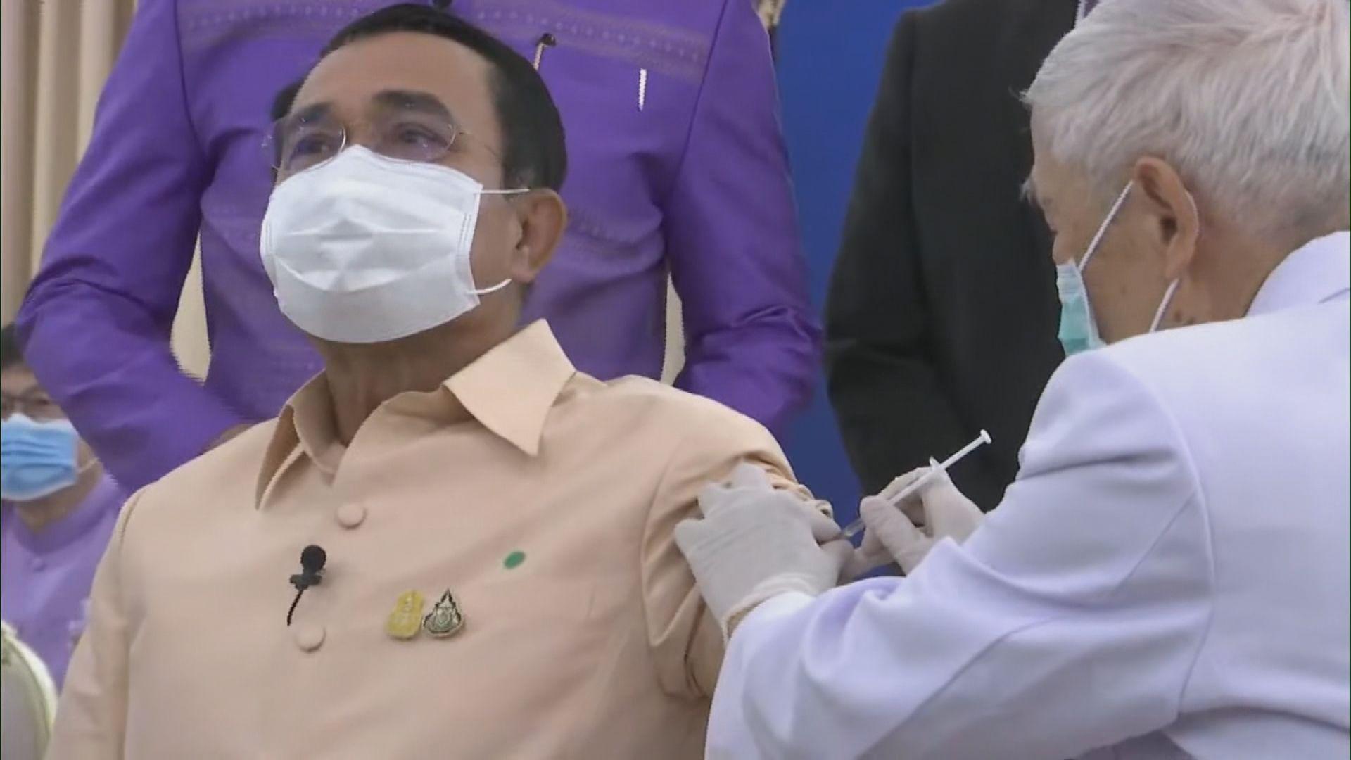 泰國總理接種阿斯利康疫苗