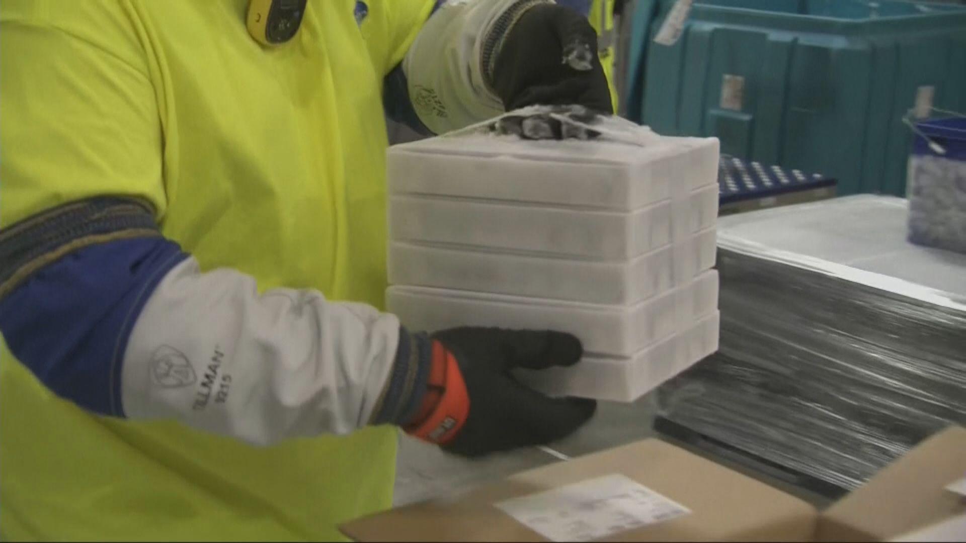 復星與台積電、鴻海簽約銷售一千萬劑新冠疫苗