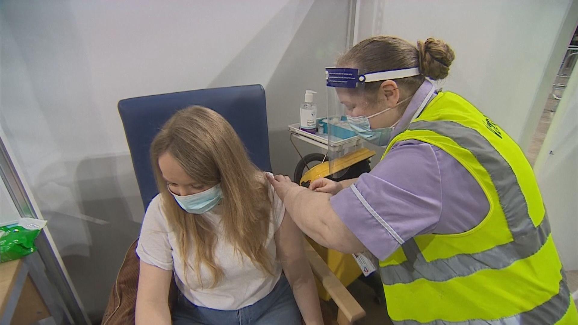 英國試驗讓新冠康復者再次感染以助研究疫苗