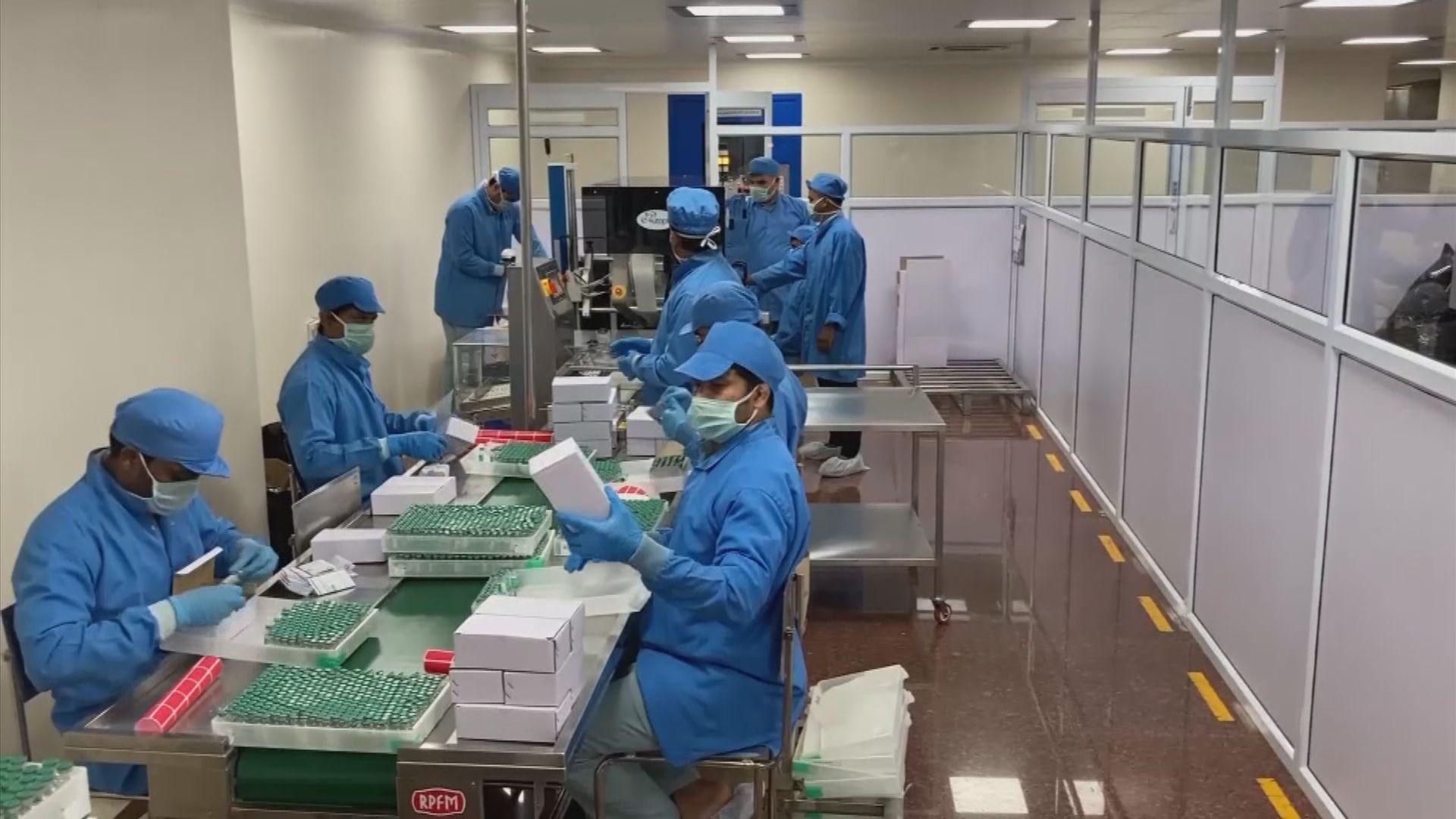 據報印度暫停出口當地生產的阿斯利康疫苗