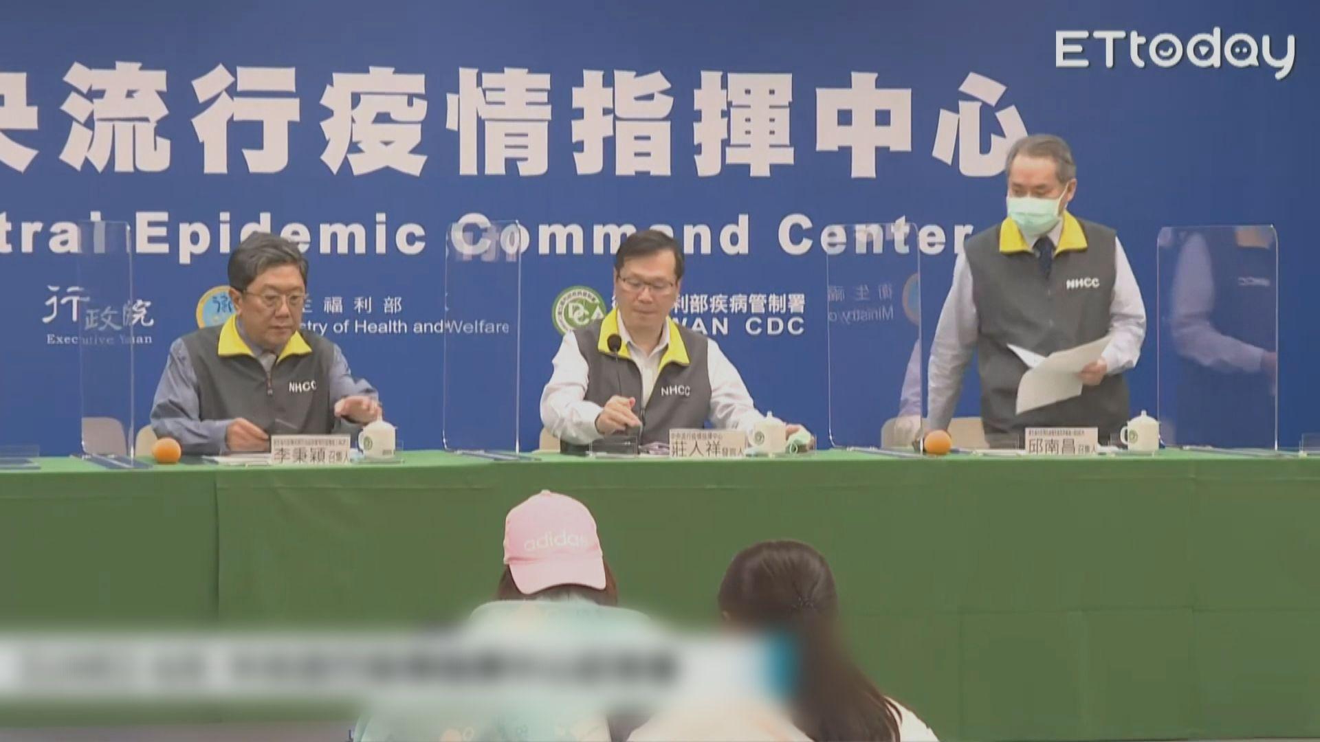 台灣首現接種阿斯利康新冠疫苗疑似嚴重不良個案