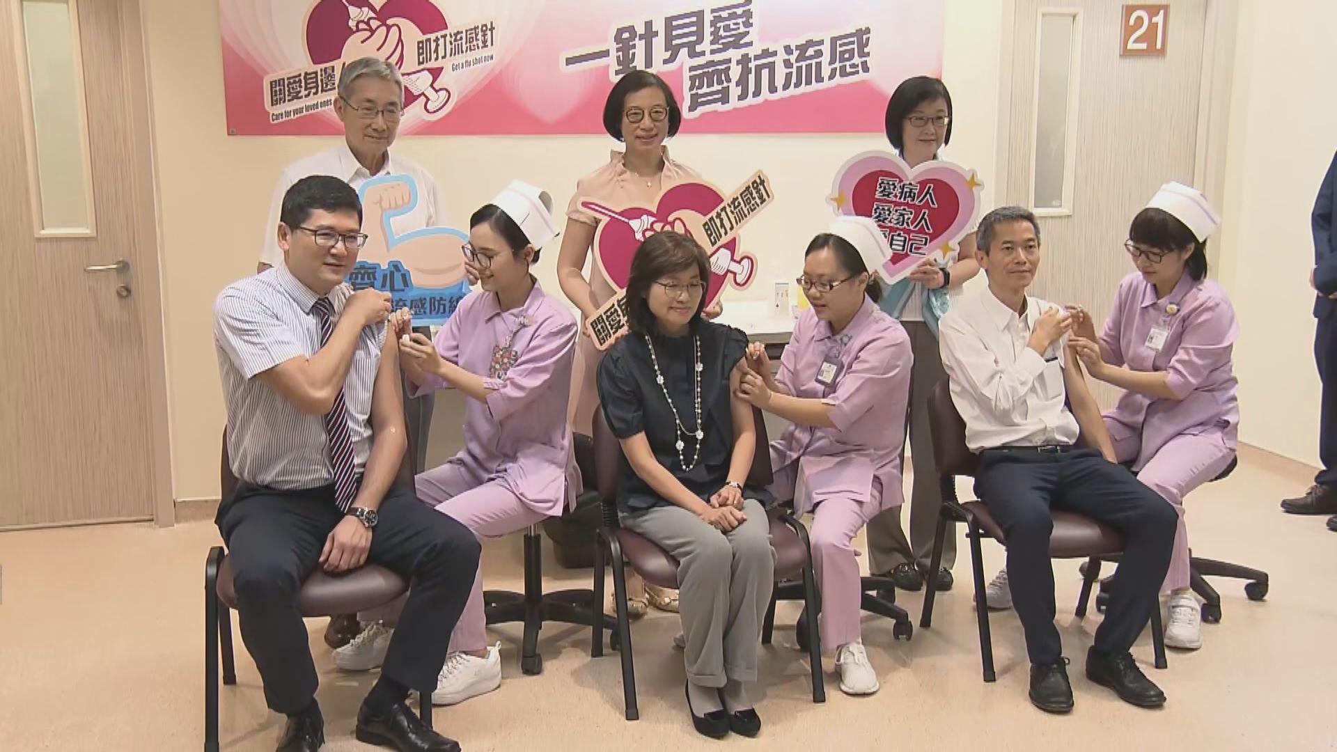 陳肇始籲巿民盡快接種流感疫苗