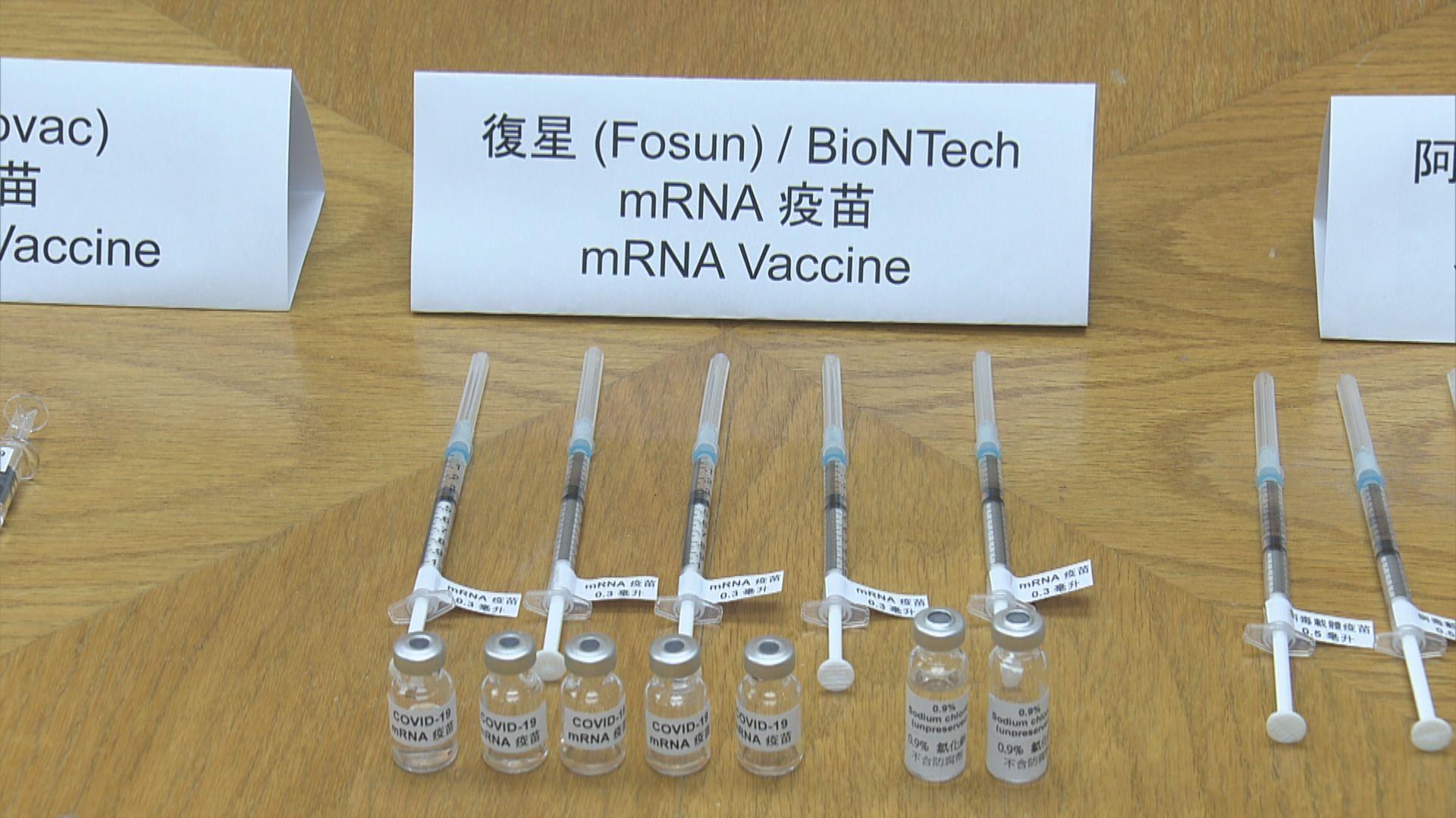 科學委員會倡體弱長者接種新冠疫苗須個別評估風險