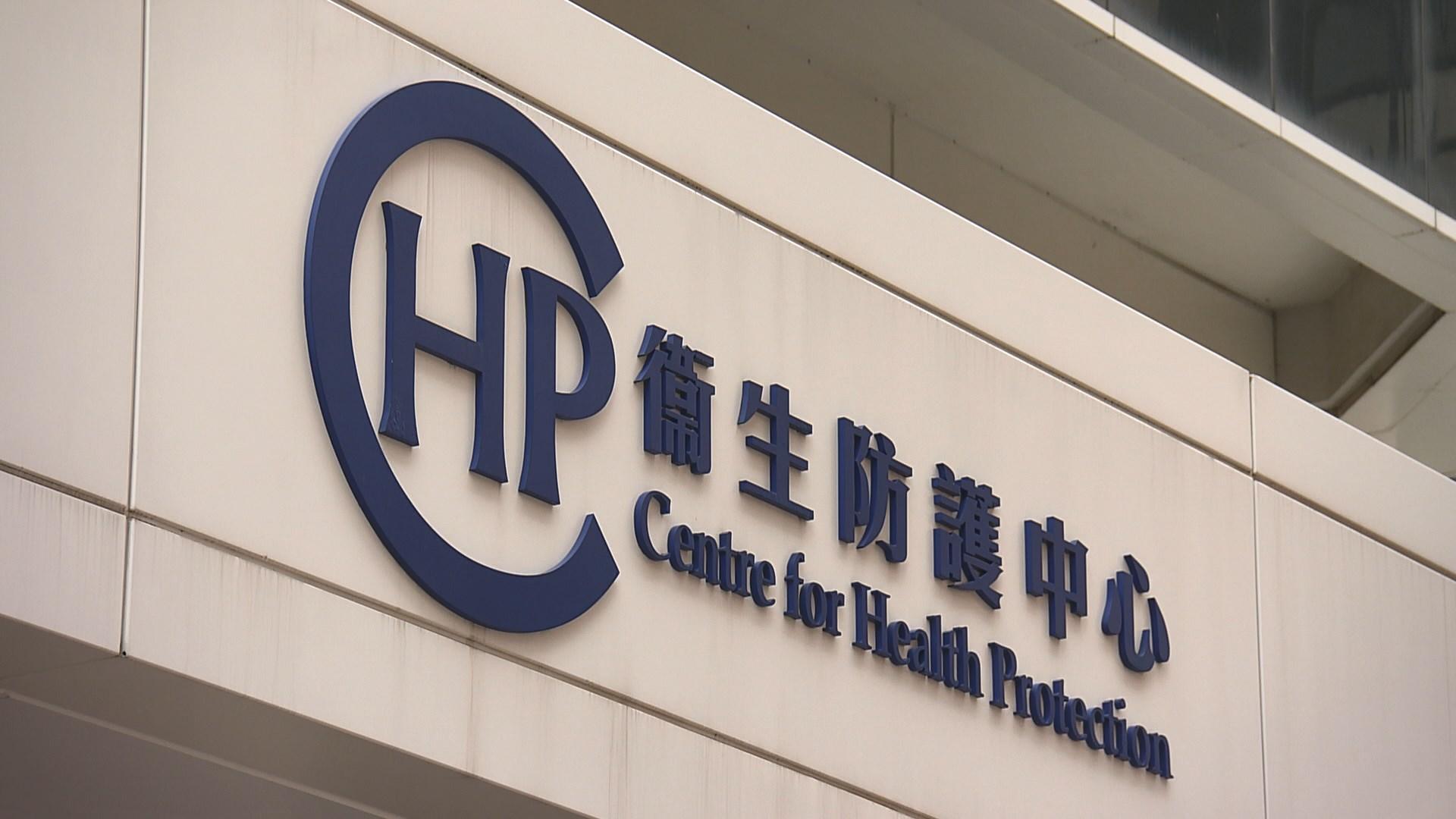 衞生防護中心:難判斷夏季流感高峰會否出現