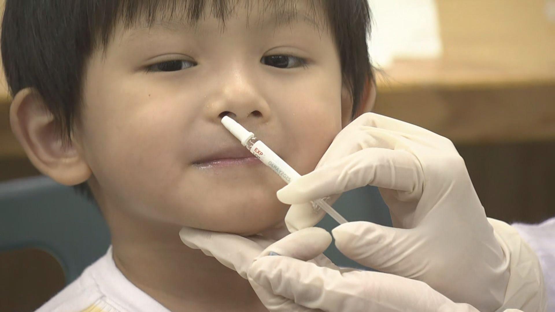 學會倡用噴鼻式流感疫苗 減幼兒哭鬧產生飛沫傳播