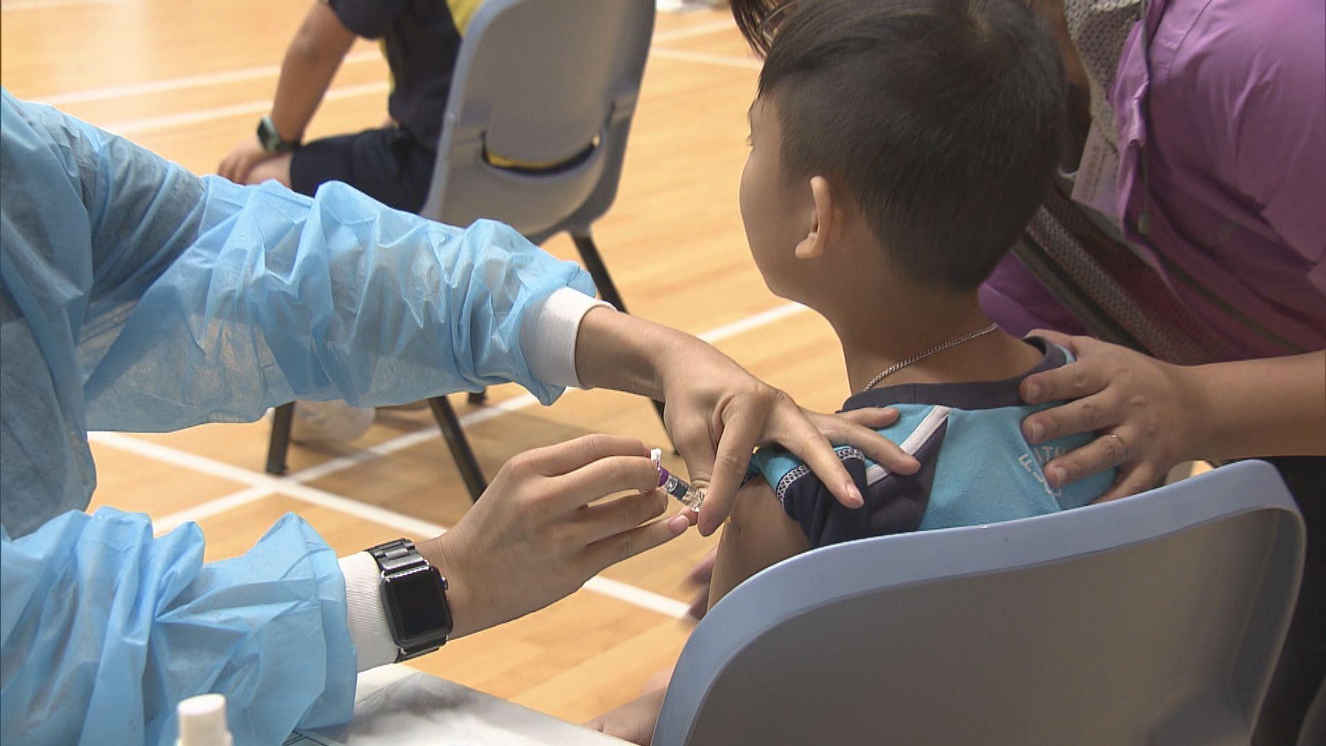 政府防疫注射計劃展開 健康中心現人龍