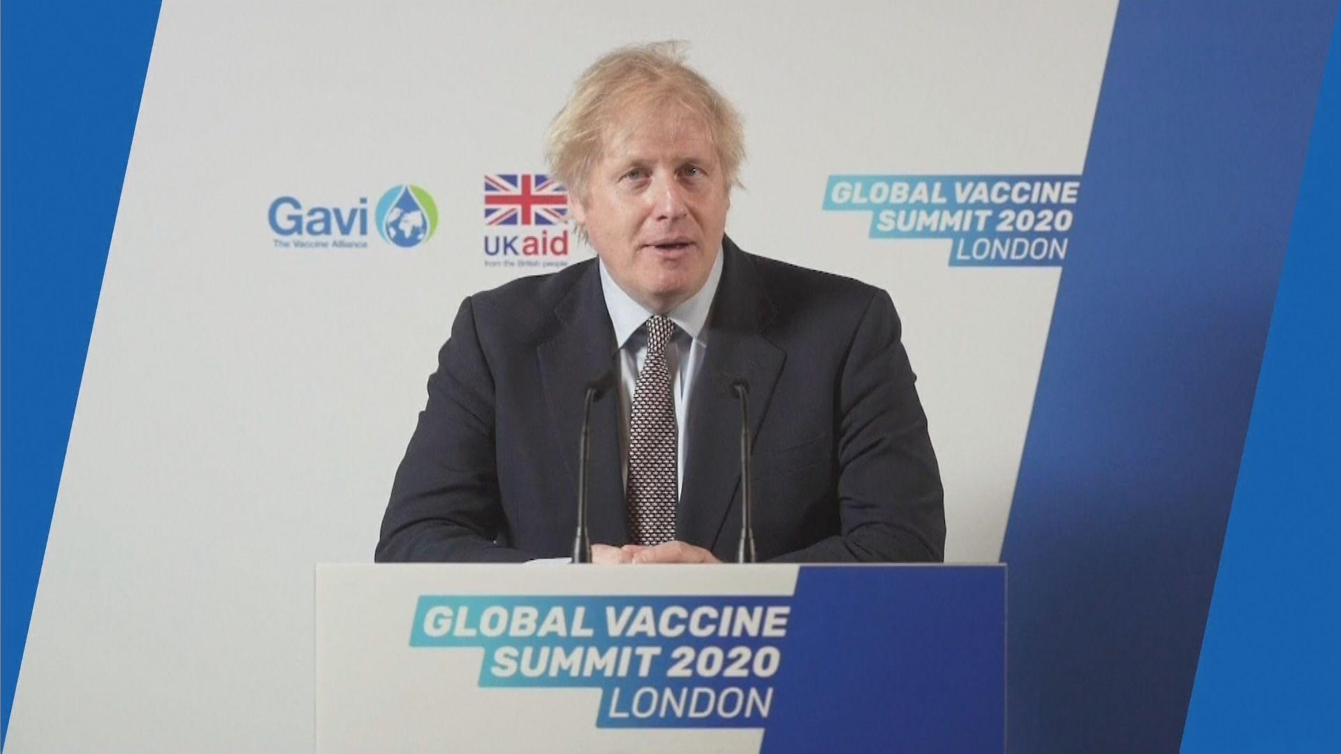 全球疫苗峰會於英國召開