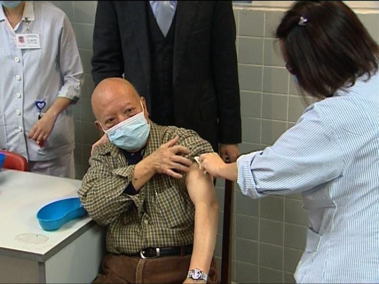 65歲或以上長者下周四起免費打流感疫苗
