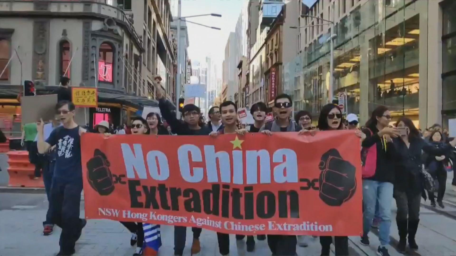 【逃犯條例】全球二十多個城市示威反對修例