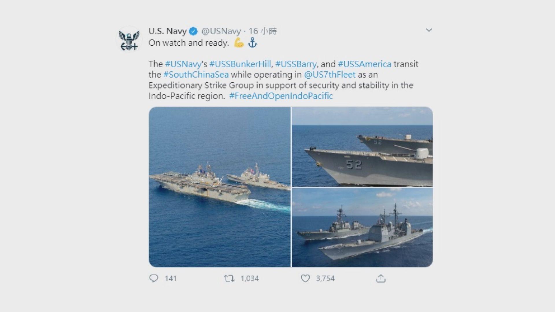 澳洲派巡防艦參與美軍演習 遼寧艦編隊包圍美利堅號