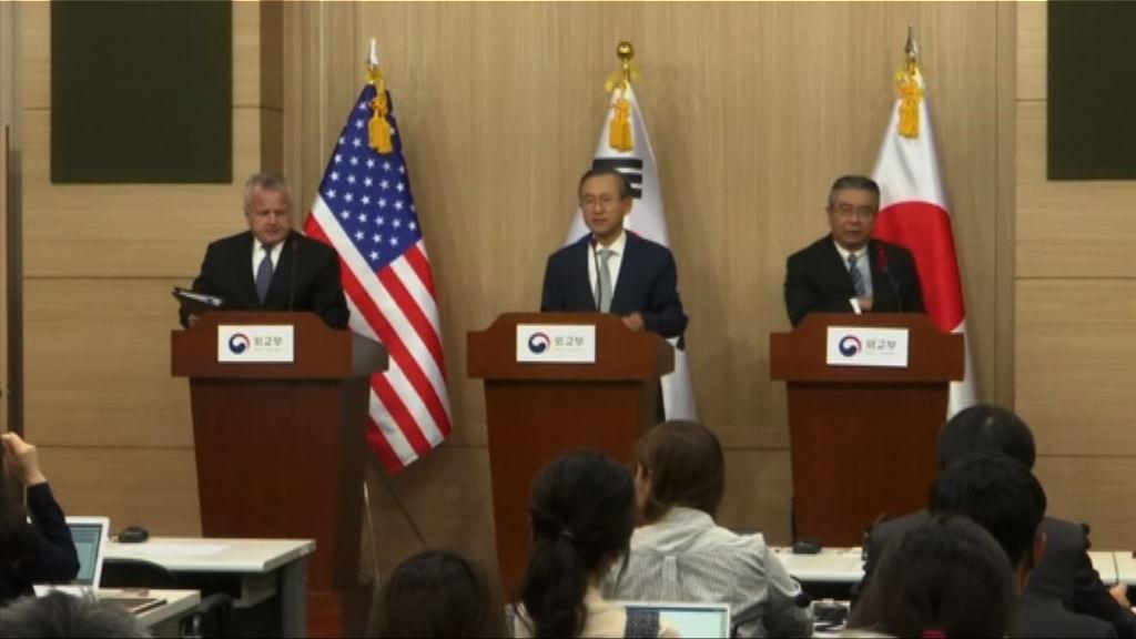 韓美日召開三方會談商朝核問題
