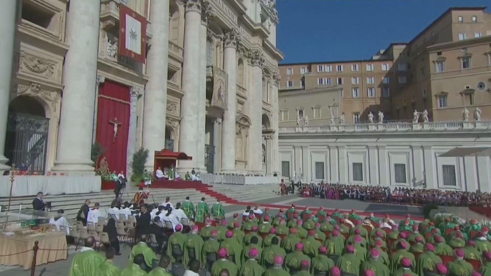 中國主教首度出席世界主教會議