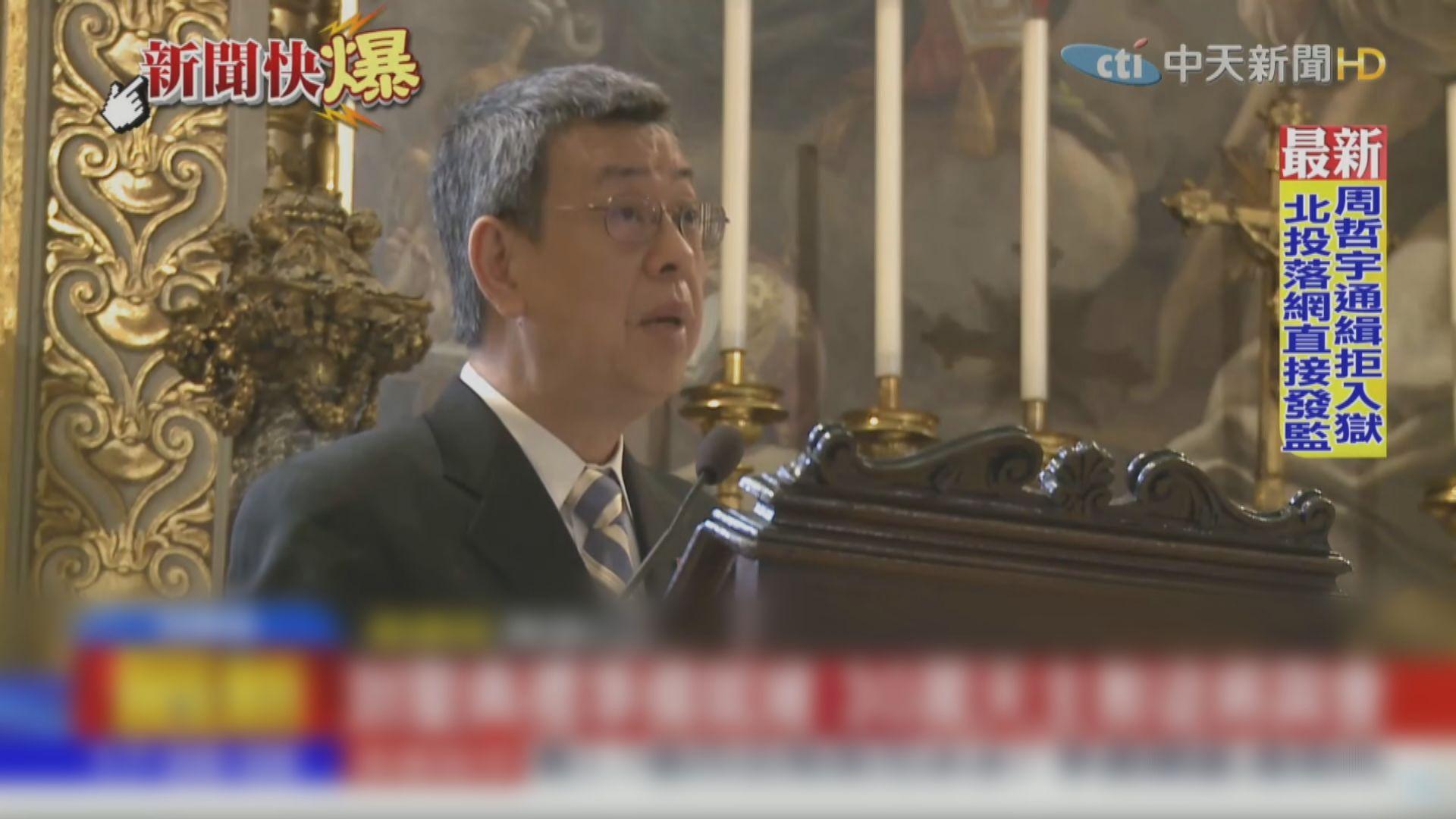 陳建仁:兩岸和平不能單靠台灣