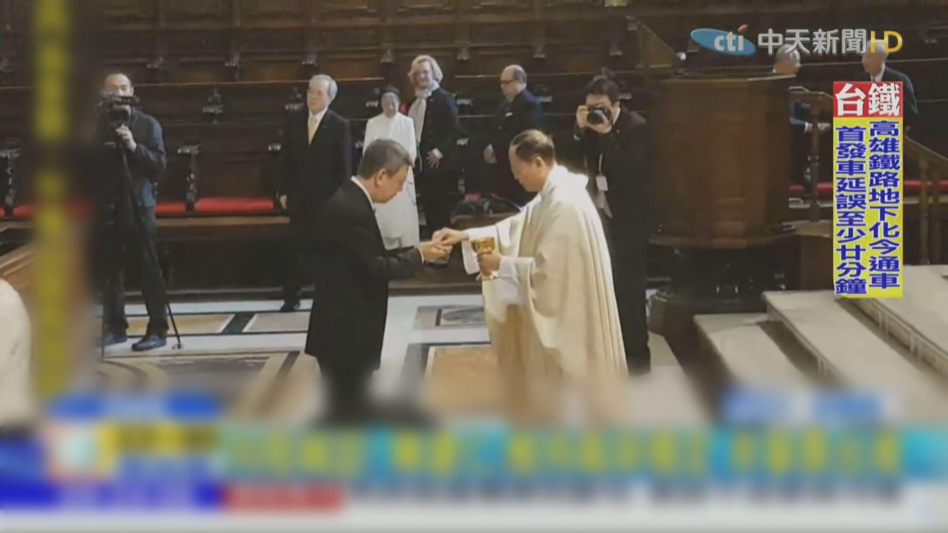 陳建仁將邀教宗訪問台灣