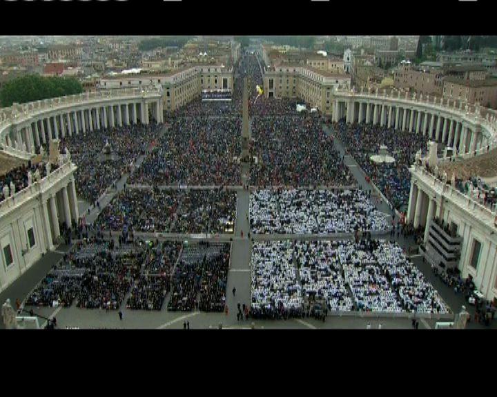 教廷首次同時為兩位前教宗封聖