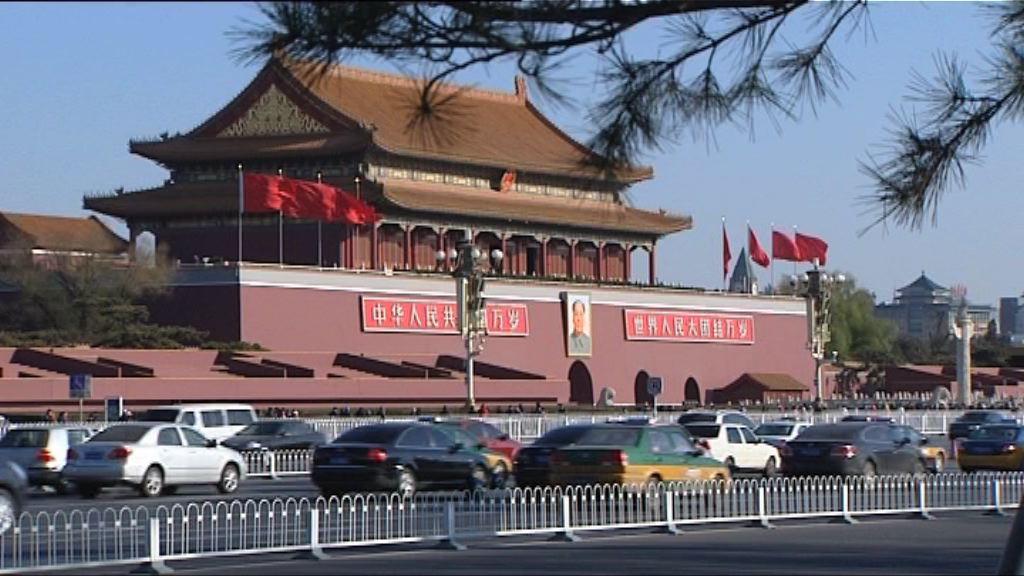 北京:一直努力改善中梵關係