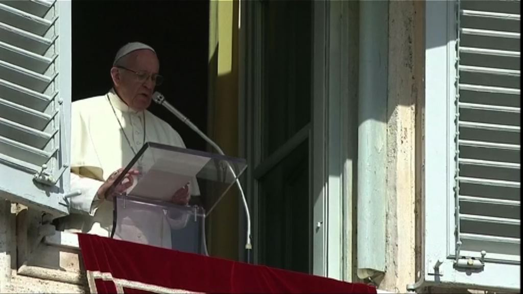 梵蒂岡更改教義完全反對死刑