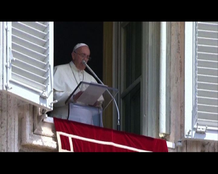 教宗籲以對話解決衝突
