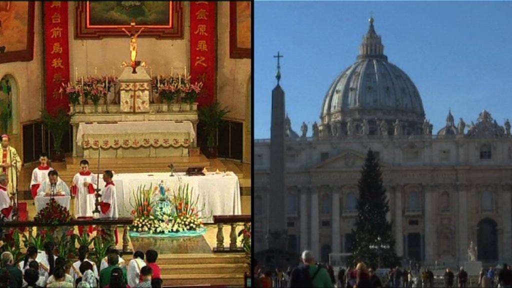 梵蒂岡稱中梵對話不涉政治交換