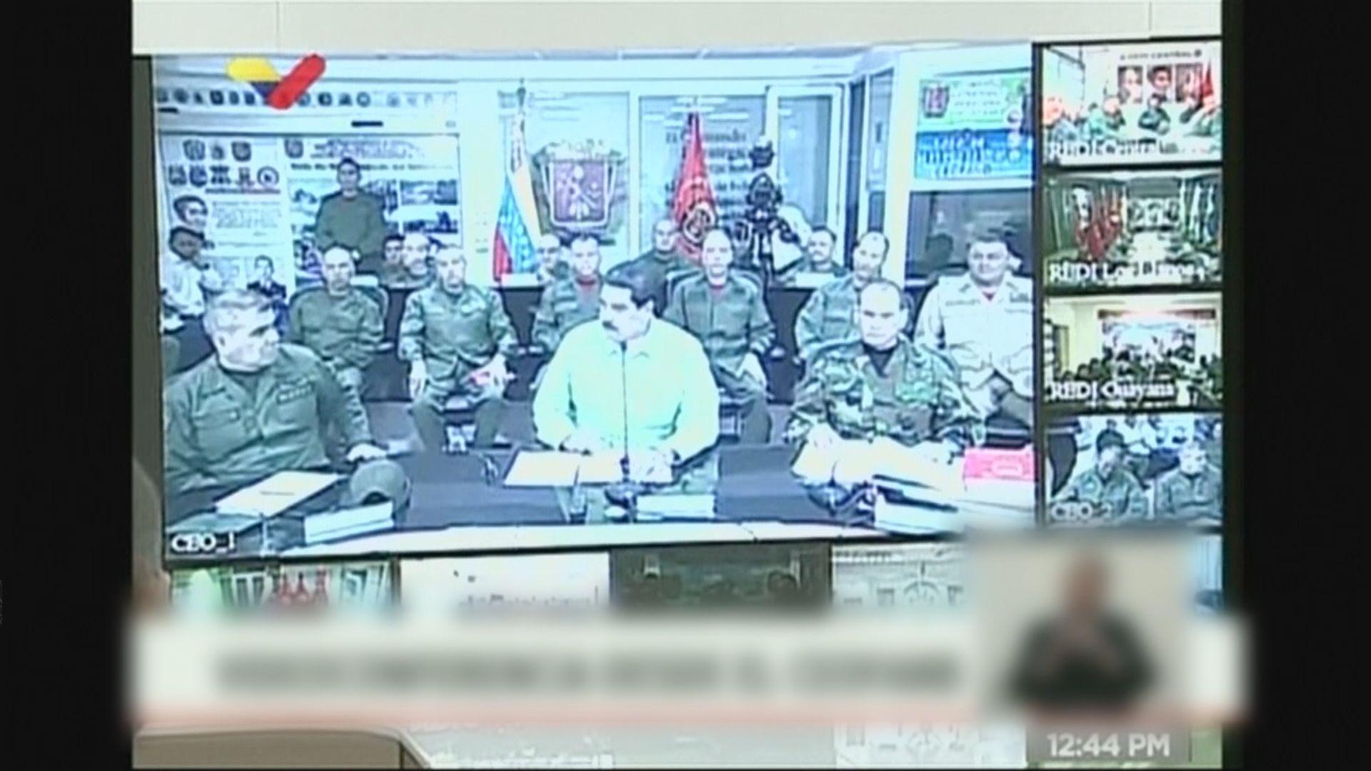 馬杜羅宣布關閉委國接壤巴西邊境