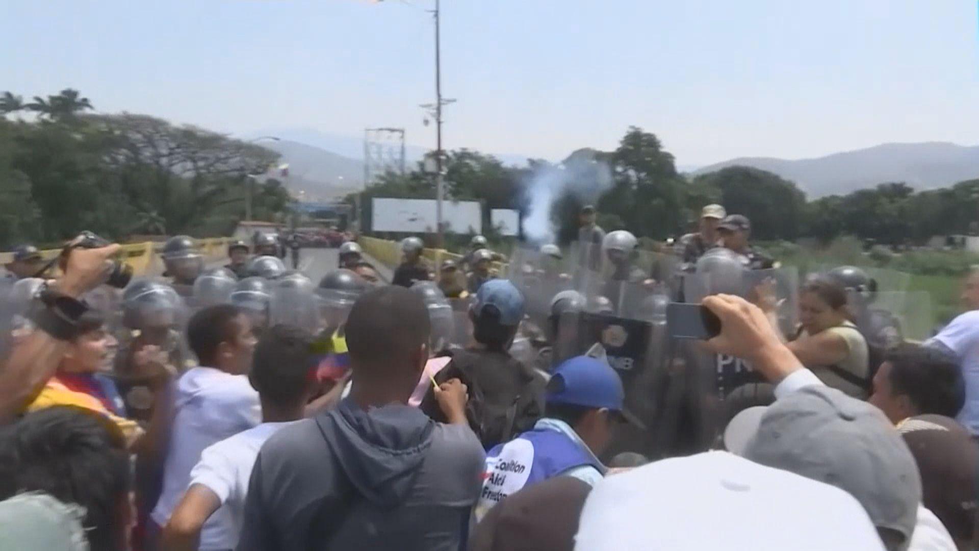 委內瑞拉邊境再有流血衝突釀三死