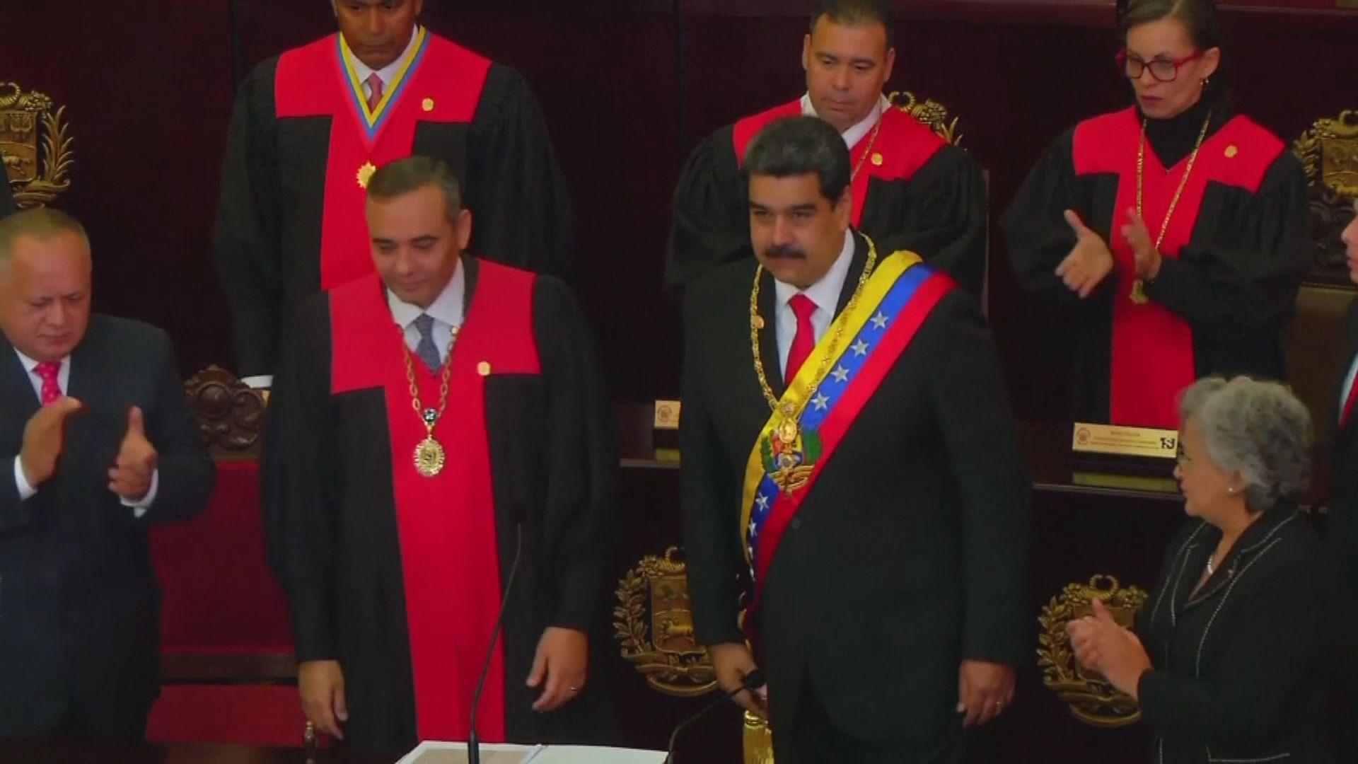 馬杜羅宣布與美國斷交