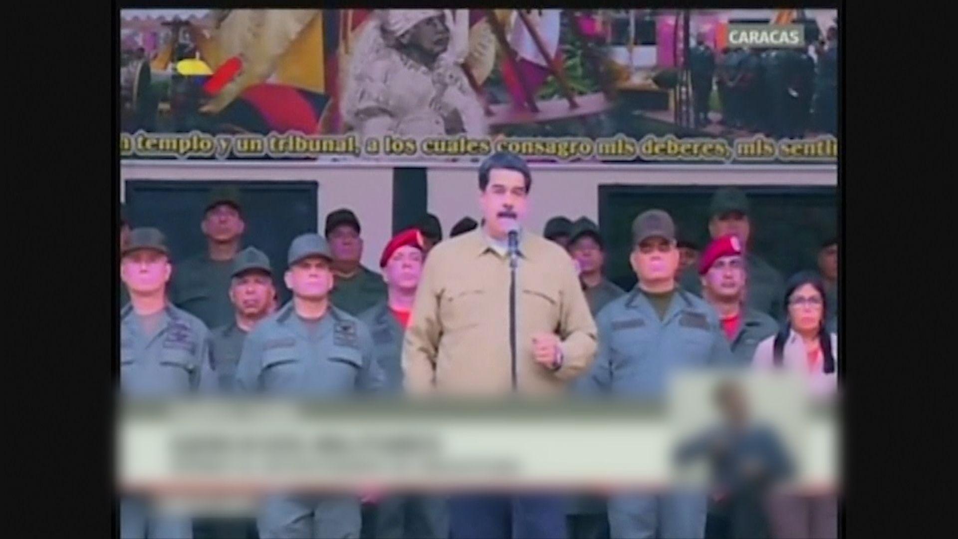 馬杜羅指願與反對派對話但被拒