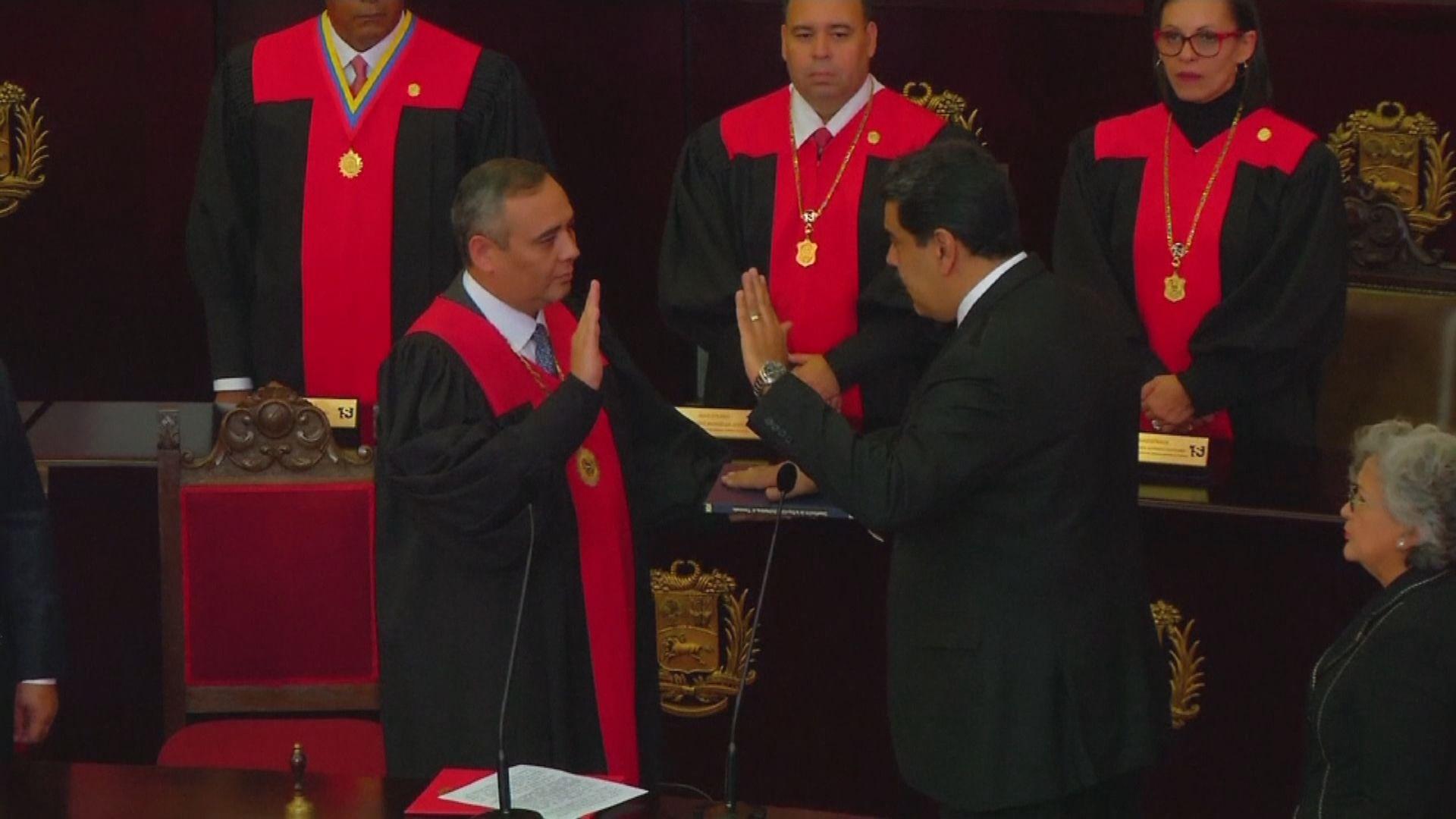 委內瑞拉總統馬杜羅在反對聲中宣誓連任