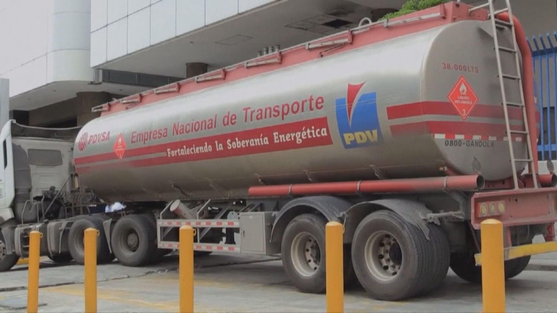 委內瑞拉石油產量大跌損經濟